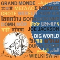 big-world-5016aaa83f785